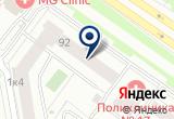 «Многопрофильная компания АС» на Yandex карте