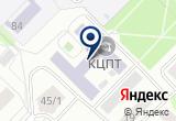 «Завод Резервуаров» на Yandex карте