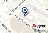 «Релакс» на Yandex карте