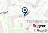 «Студия достижений Зазеркалье» на Yandex карте