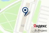 «Оздоровительный комплекс Нептун» на Yandex карте