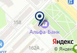 «ИП Ларшина Е.В.» на Yandex карте
