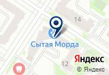 «Салон-магазин Горсвет» на Yandex карте