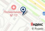 «Детский клуб Таленто - Тюмень» на Yandex карте