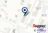«Западно-Сибирское аэрогеодезическое предприятие» на Yandex карте