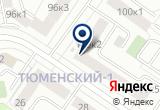 «Тэрра йога» на Yandex карте