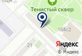 «БизнесГрупп» на Yandex карте