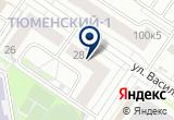 «Соломон» на Yandex карте