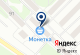 «Реверс» на Yandex карте