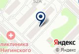 «Институт Криологии НИИ Тюменский Государственный Нефтегазовый университет ГОУ ВПО» на Yandex карте