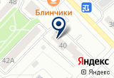 «МРУИН №2 УФСИН России по ТО ФБУ» на Yandex карте