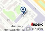 «Издательство ГОУ Высшего профессионального образования Тюменский Государственный Нефтегазовый университет» на Yandex карте