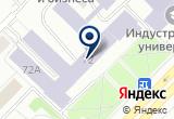 «Катри+, оптово-торговая компания» на Yandex карте