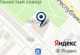 «Офисный центр Clover house» на Yandex карте