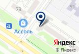 «Радуга улиц» на Yandex карте