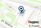 «Областная спортивная детско-юношеская специализированная школа олимпийского резерва» на Yandex карте