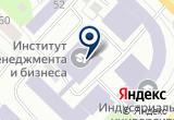 «Организация изыскателей Западносибирского региона, некоммерческое партнерство, саморегулируемая организация в области инженерных изысканий» на Yandex карте