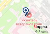 «ГБУЗ ТО Госпиталь для ветеранов войн» на Yandex карте