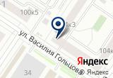 «Зоомагазин Кот и пёс» на Yandex карте
