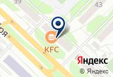 «ПивЗаправка, сеть магазинов разливного пива» на Yandex карте