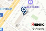 «Товары для обуви магазин Вяткин С.В. ИП» на Yandex карте