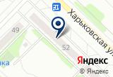 «Сисадмин 72» на Yandex карте