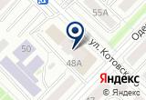 «Управление федеральной службы судебных приставов Уфссп по Тюменской области» на Yandex карте