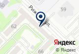 «АН Doki Реалти Home» на Yandex карте