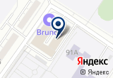 «Компасс+» на Yandex карте