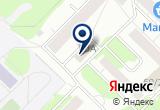 «Копировальный центр Логика» на Yandex карте