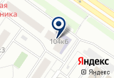 «Sun-Plaza» на Yandex карте