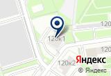 «А-мега дизайн» на Yandex карте