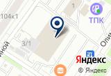 «Интеллект компьютерный салон Сибкомтехника» на Yandex карте