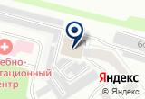 «Издательство Агат» на Yandex карте