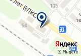 «Примус» на Yandex карте