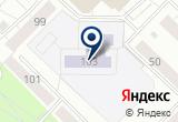 «МБОУ Детский дом №66» на Yandex карте