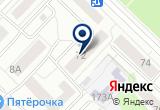 «АйТи-Решения» на Yandex карте
