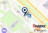«Городской дом детства и юношества Автономная некоммерческая образовательная организация ДОД» на Yandex карте