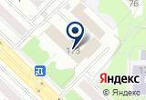 «Иртышгеофизика, филиал в г. Тюмени» на Yandex карте