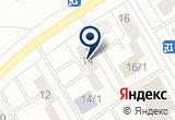 «Омета-Т, производственно-торговая компания» на Yandex карте