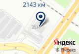 «Тюмень-Гаро» на Yandex карте