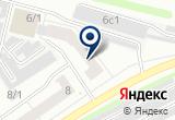 «Сибводразработка» на Yandex карте