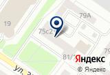 «ИП Каримов Р.А.» на Yandex карте