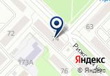 «Тысяча дорог» на Yandex карте