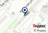 «Sutki72» на Yandex карте