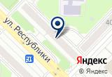 «Тюменский областной союз Охотников и Рыболовов ОО» на Yandex карте