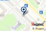 «Тенториум Тюмень» на Yandex карте