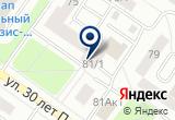 «Дельта Т» на Yandex карте