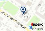 «Центр семейной психологии Психолог и Я» на Yandex карте