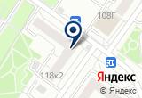 «Стройизыскания» на Yandex карте